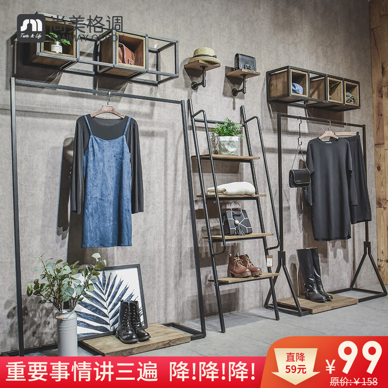 10月21日最新优惠服装店落地式服装架童装简约货架