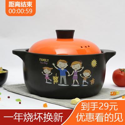 松纹堂砂锅炖锅家用燃气煲汤沙锅陶瓷汤煲明火耐高温瓦罐砂锅石锅