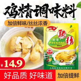 盼享鸡精土鸡精鲜浓火锅鸡精厨房调味料1000g包邮鲜度3.0代替味精