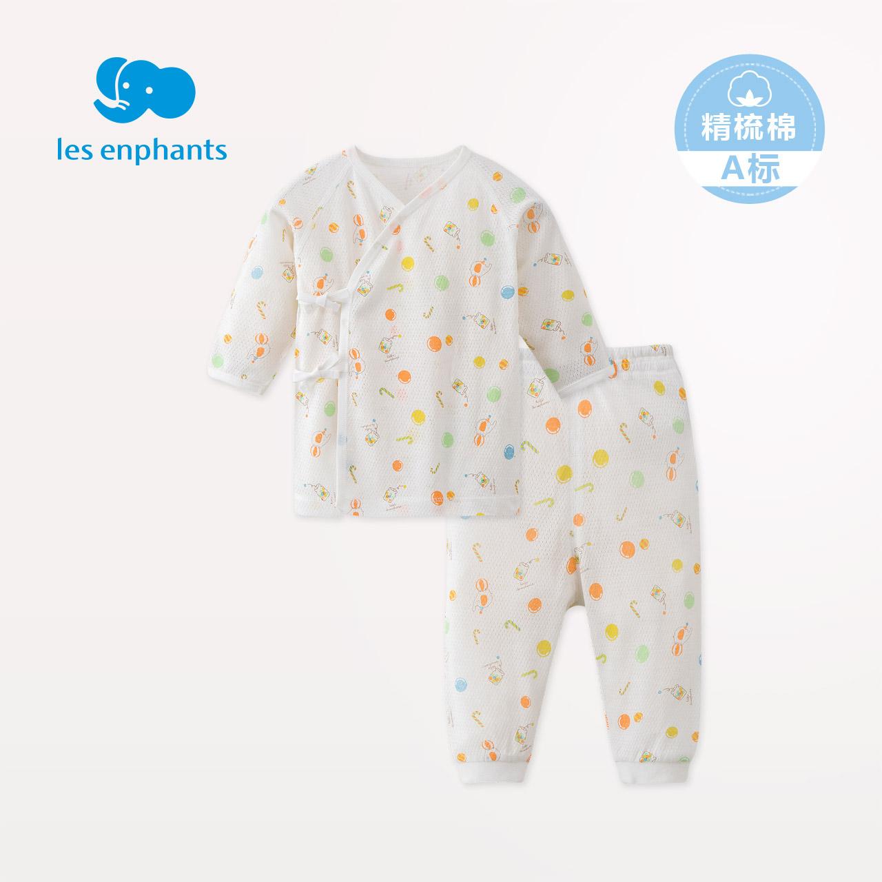 丽婴房婴儿衣服生儿纯棉内衣套装男女宝宝夏季薄款内衣2018款