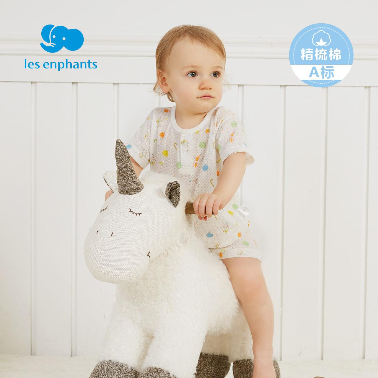 丽婴房婴儿衣服儿童纯棉内衣套装男女童夏季薄款短袖套装2018款