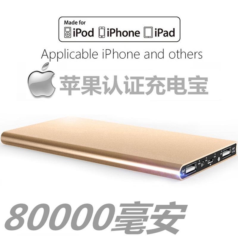 超薄充电宝50000毫安通用型正品三星小米vivo华为oppo80000M 大容量智能苹果专用手机移动电源20000mAh万能冲