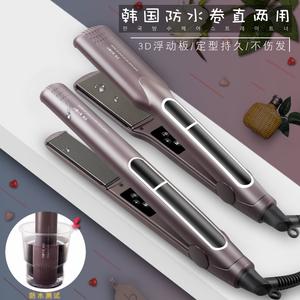 韓國小型電夾板直發卷發兩用美發棒發廊加寬拉直板理發店專用甲板