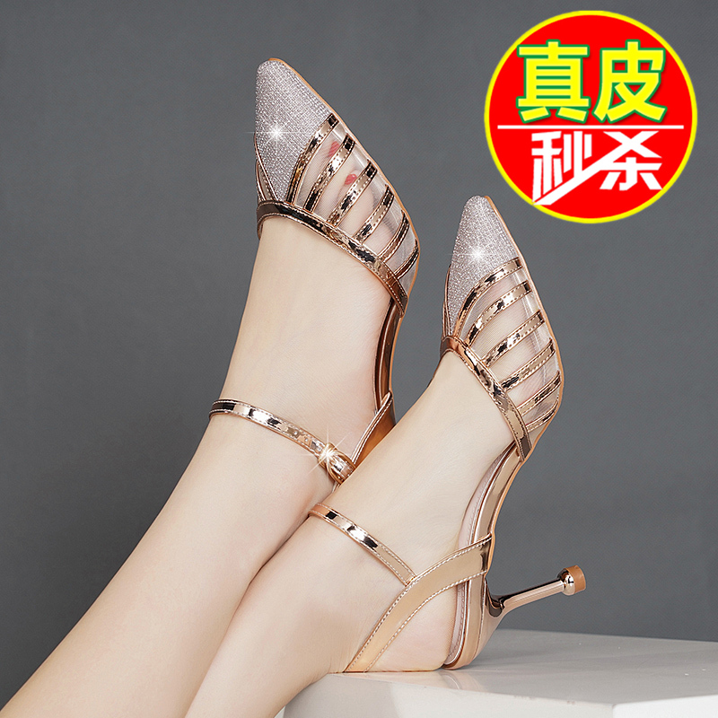Leather covered sandals womens summer high heeled shoes thin heel 2021 new womens shoes with versatile tips and hollow shoes