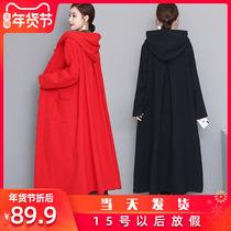 秋冬民族风棉麻加绒加厚长款过膝斗篷风衣外套女可穿200斤