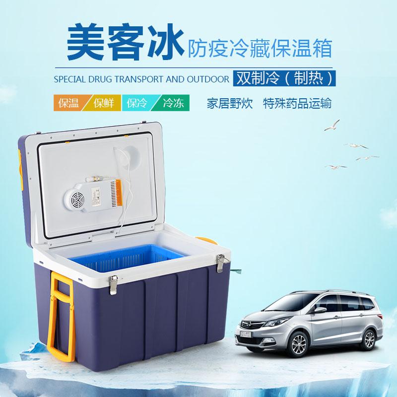 Новое издание GSP проверять подлинность 2-8 степень реальный время загрузить печать группа холодный цепь проверка отчет из врач медицина автомобиль холодильник
