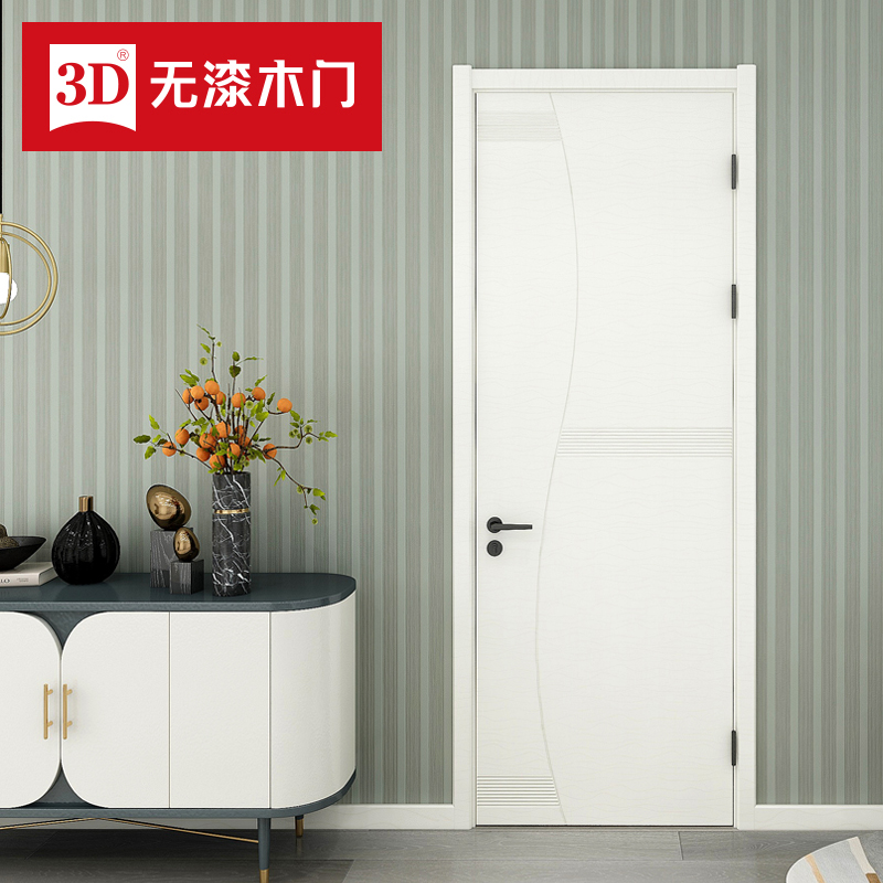 Двери Артикул 537695648680
