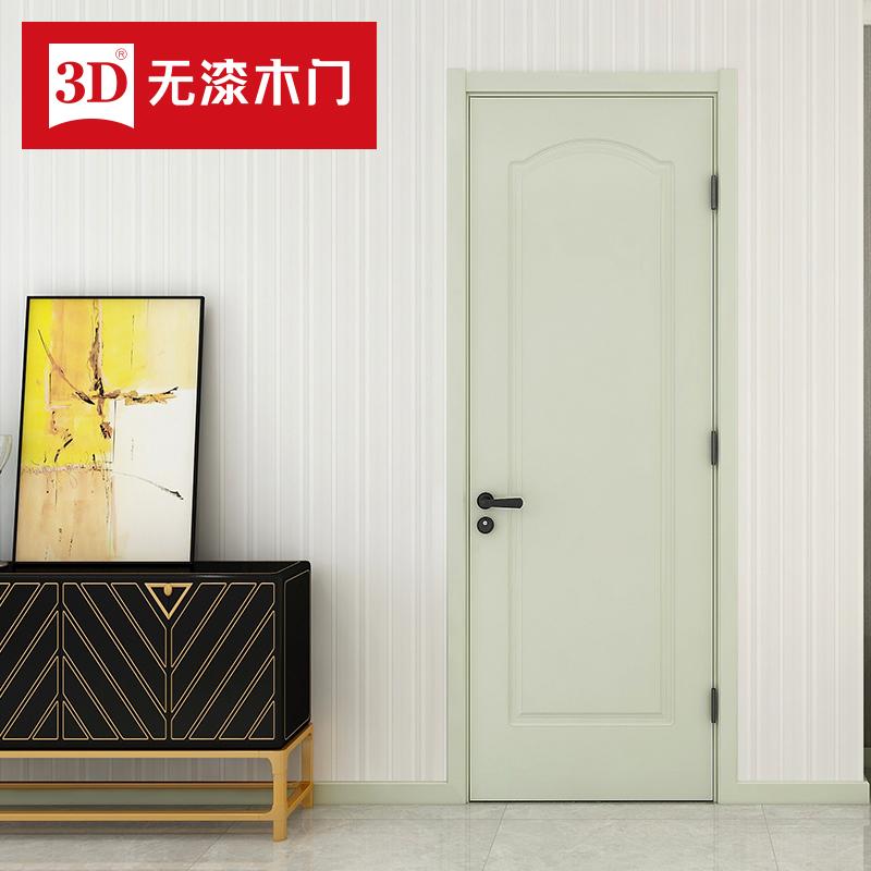 Двери Артикул 556584680412