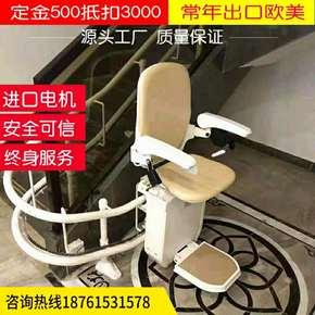 曲线座椅电梯家用别墅无障碍楼梯升降椅楼道老人爬楼机