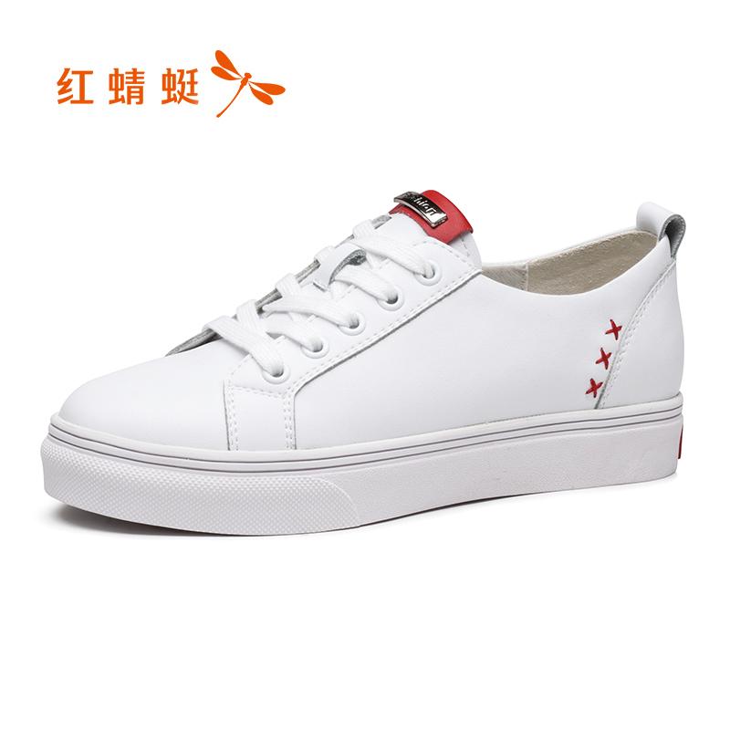 红蜻蜓小白鞋女2019春季新品百搭韩版基础板鞋运动鞋滑板鞋女鞋