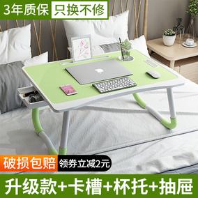 笔记本电脑大学生宿舍可折叠小桌子