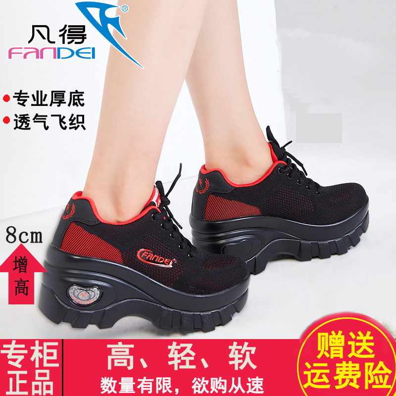 2020 Fande autumn and winter slope high heeled womens muffin shoes thick soled travel sports shoes leisure air permeability increased Plush