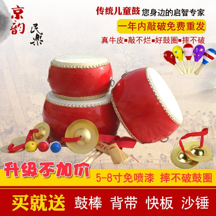5 6 7 8 9 10 inch cowhide drum childrens drum toy drum kindergarten small drum beating drum gongdrum percussion instrument