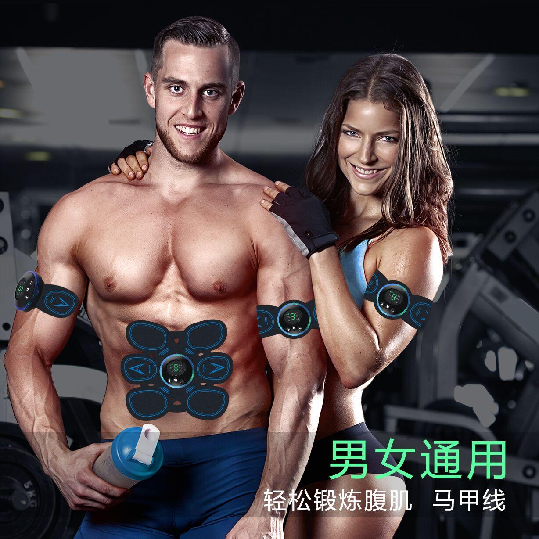 健身仪神器智能充电动收腹肌贴懒人腹部男女速成家用训练锻炼肌肉