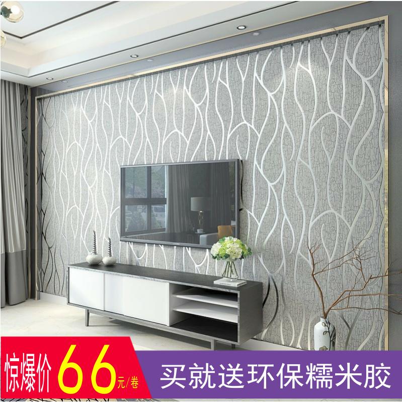 简约现代3D条纹鹿皮绒客厅电视背景墙纸  卧室沙发背景无纺布壁纸