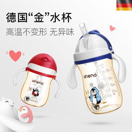 恩尼诺PPSU防漏防呛儿童学饮杯婴儿奶瓶吸管杯宝宝饮水杯鸭嘴杯