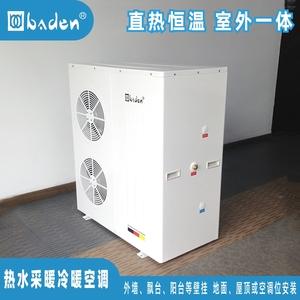 baden /巴登空气能一体机热水器