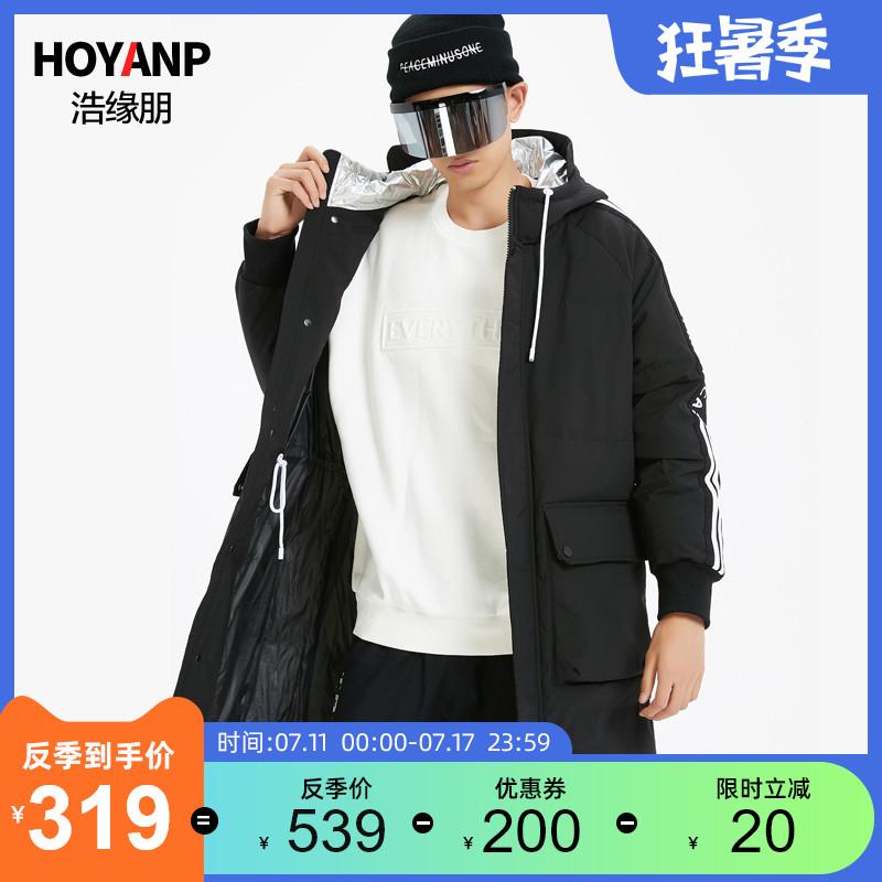 浩縁朋男装の中で長めのデザインは厚いです。連帽ダウンジャケットの男性は大きいサイズの羽毛ジャケットの逆シーズンは清倉冬服の湿ったコートです。