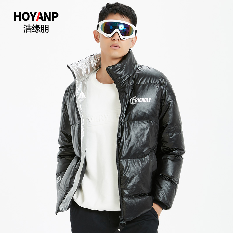 Haoyuanpeng mens short down jacket bright face fashion trend cool winter coat special price silver off season clearance
