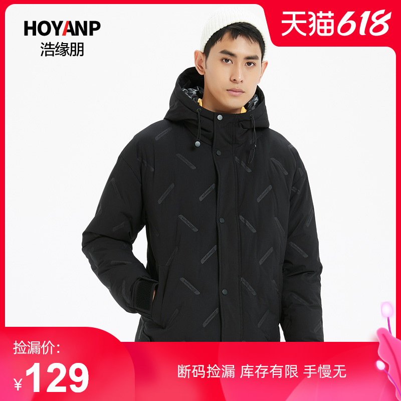 Haoyuanpeng mens down jacket short hooded jacket off season sale young mens white down casual wear