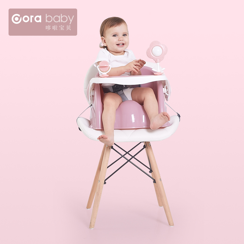 Dora baby dining chair multifunctional baby dining chair portable folding out IKEA baby dining chair