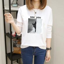 F142# 6535布春秋新款女装上衣t恤白色打底衫韩版棉质体恤女长袖
