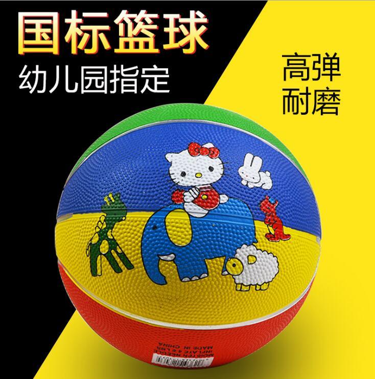 Спортивные игрушки для детей Артикул 588621827576