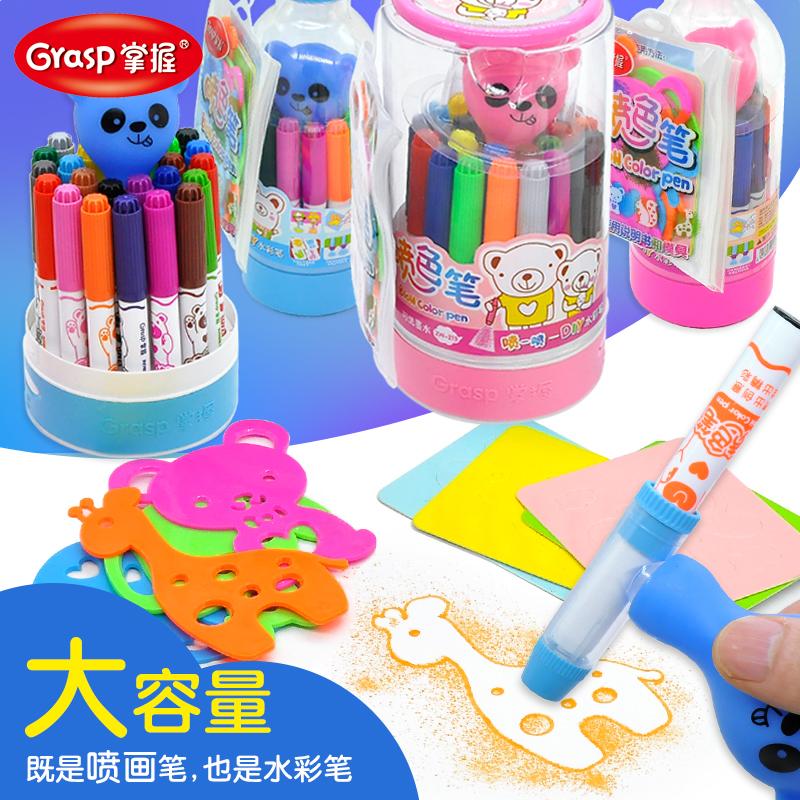 掌握喷色笔 12/24色 喷喷笔套装 可以喷一喷的水彩笔 大容量无毒可水洗 儿童幼儿园小学生彩色绘画喷射吹吹笔图片