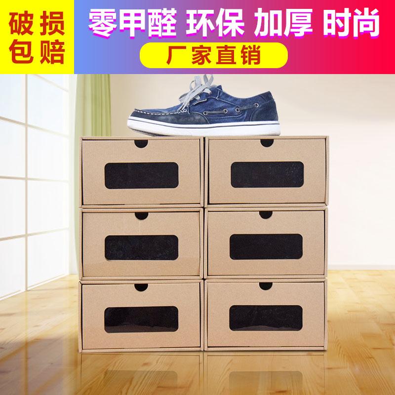 加厚抽屉式鞋盒子透明宜家男女鞋储物组合鞋柜防尘牛皮纸盒收纳盒