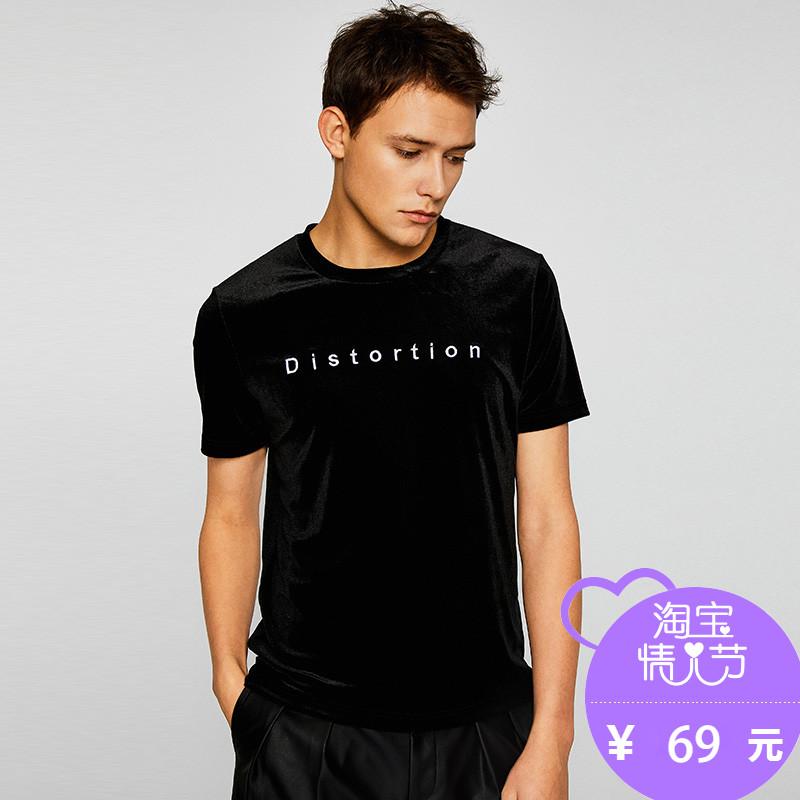 UR2018夏季新品男装修身英文印花短袖圆领基础款T恤MV11S4EN2002