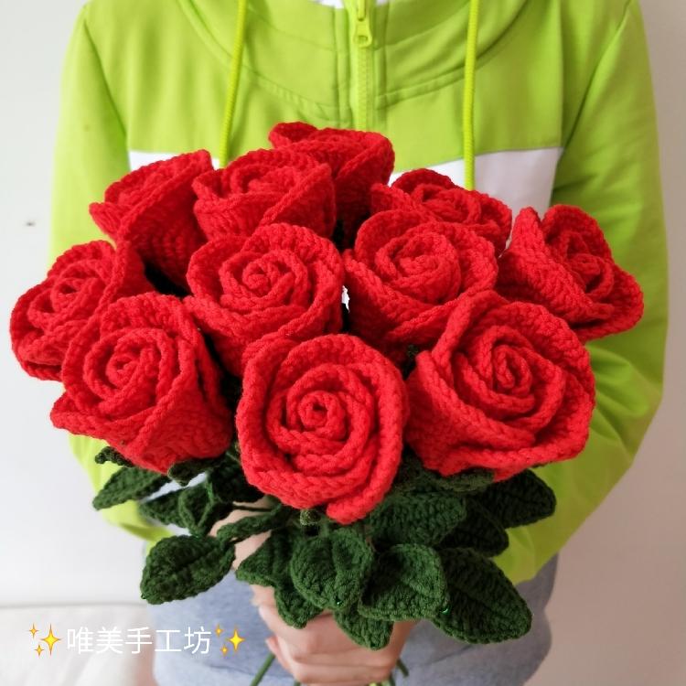 Материалы для искусственных цветов Артикул 573353932522