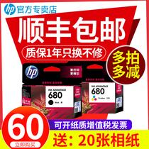 墨盒DeskJetHP1111HP2131HP1112HP2132墨盒HP803包邮绽放兼容