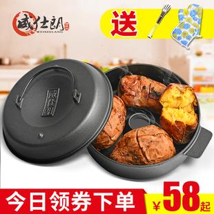 烤红薯锅家用烤地瓜锅烧烤番薯板栗土豆炉机多功能烤锅烤红薯神器品牌