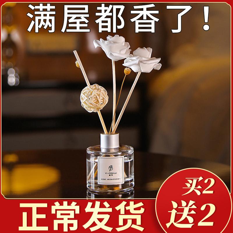 空气清新剂卫生间固体清香卧室持久室内香水除味家用厕所除臭香薰