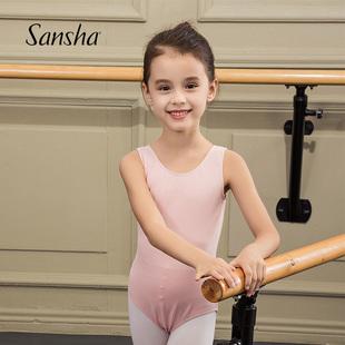 Sansha 法国三沙儿童舞蹈服吊带芭蕾舞
