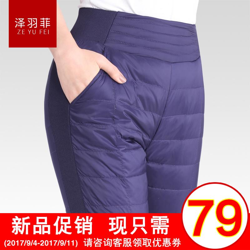 反季双面羽绒裤女外穿大码中老年加厚羽绒棉裤冬季高腰显瘦保暖裤