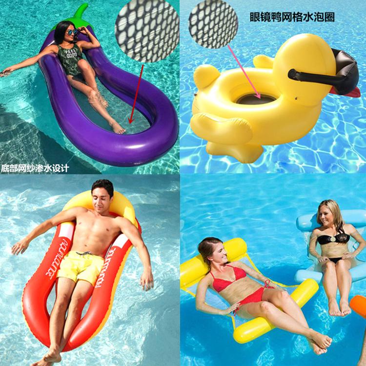 充气网布浮排游泳圈大人水泡坐圈网纱水上漂气垫浮床网红游泳躺椅