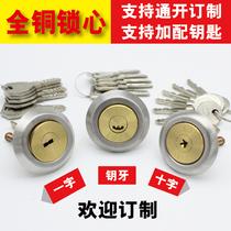 大门锁老式外装门锁防盗门锁木门铁门锁宿舍纯铜锁芯锁心通用型