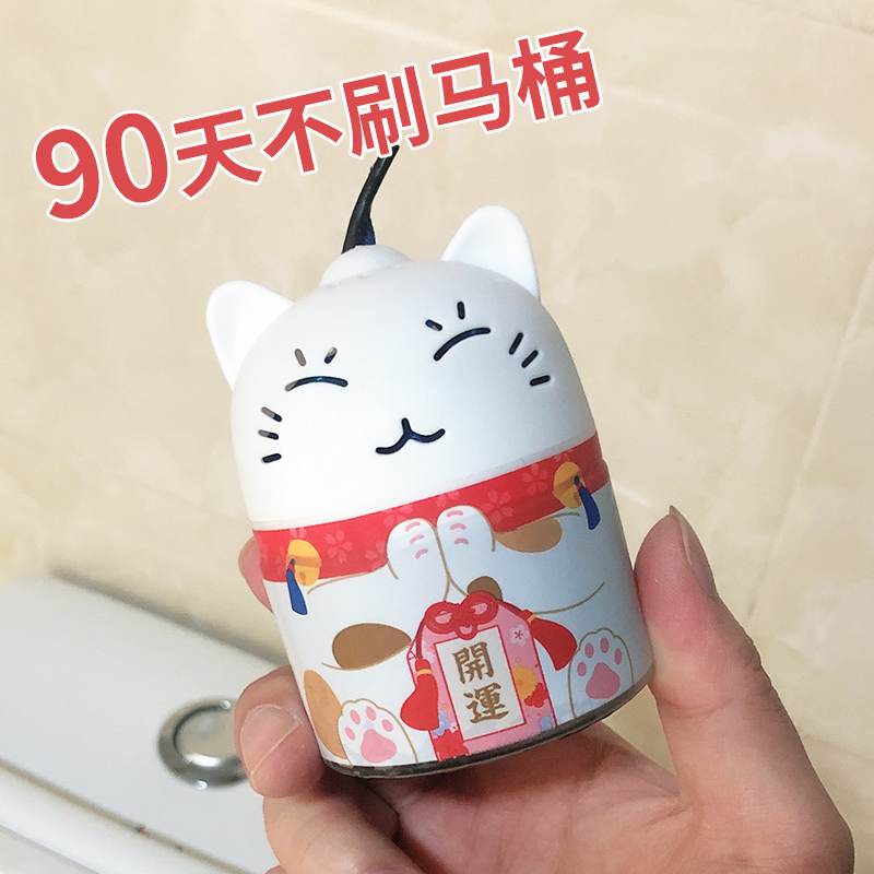 Lift the rope to transport the cat toilet cleaning spirit toilet cleaner toilet deodorization artifact toilet Japanese blue bubble toilet cleaning treasure