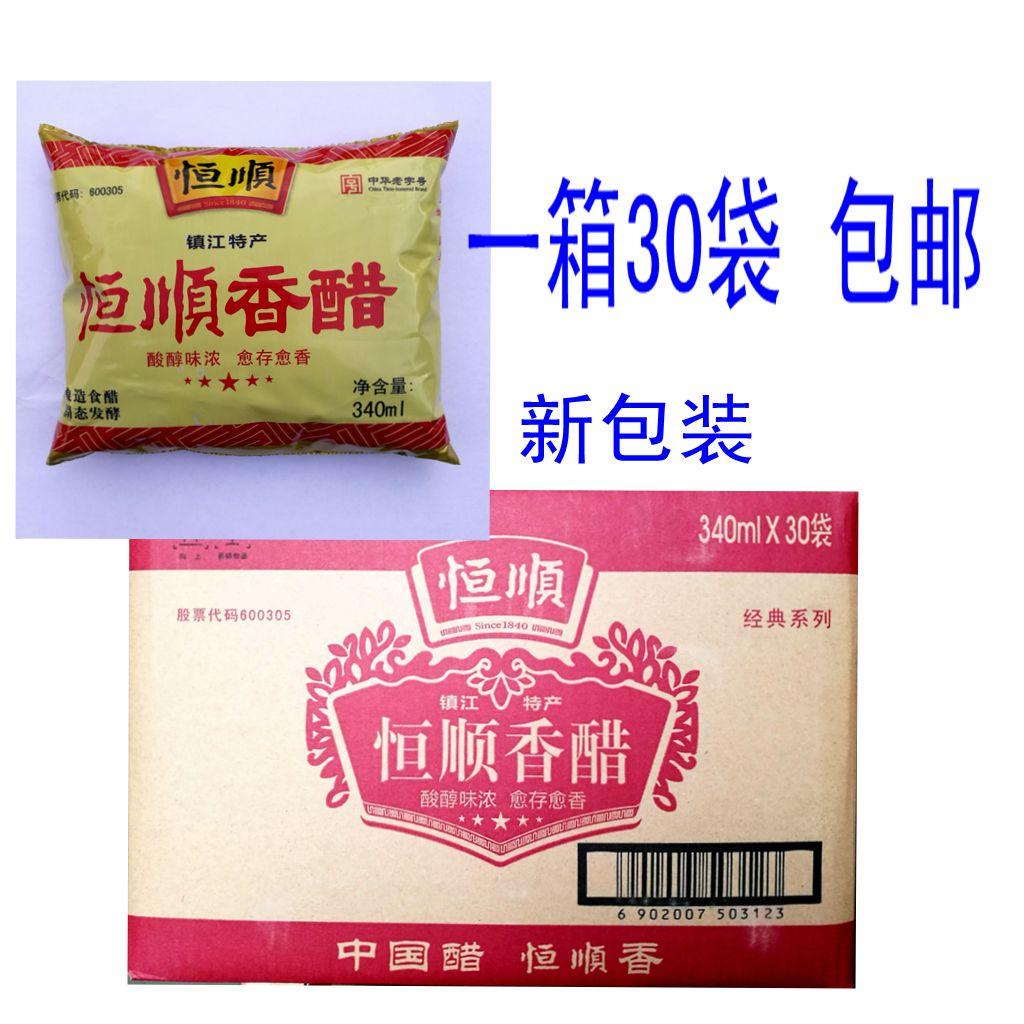 Zhenjiang Hengshun мешок бальзамический уксус, прост в установке, 340 мл уксуса погружения материала, коробка из 30 мешков бесплатная доставка по китаю
