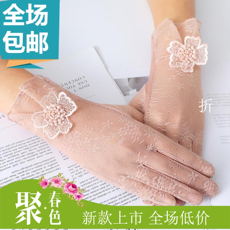 Sunscreen gloves womens short lace summer thin spring and autumn butterfly UV elastic breathable ice driving cycling cotton