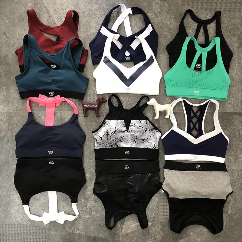 维秘运动内衣女专业高支撑防震 跑步健身聚拢文胸美背心式瑜伽bra