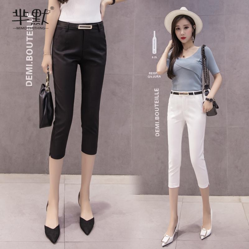 休闲女士七分裤夏季薄款2020新款韩版职业修身显瘦小脚西裤女裤子