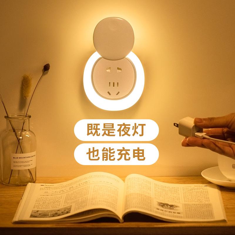 热销277件假一赔三小夜灯泡卧室灯带插座式睡眠壁灯