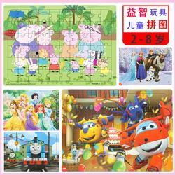 幼儿童拼图益智力动脑3宝宝6岁女孩4男孩7平图玩具木质5小孩100片
