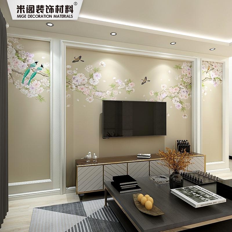 限2000张券新中式花鸟客厅卧室定制电视背景墙
