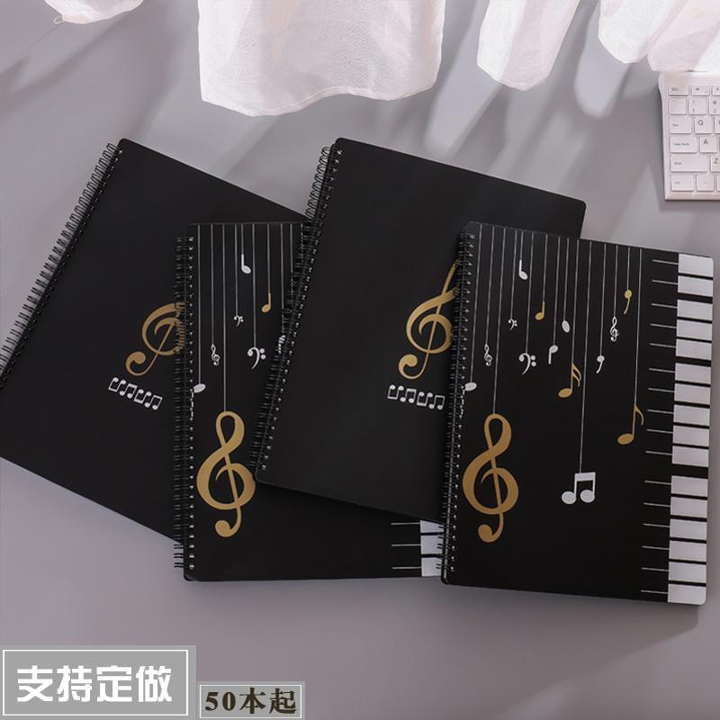 乐队乐团歌曲谱乐谱夹钢琴谱夹子插页袋式学生资料册文件夹黑色A4