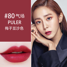 Maybelline Kissing Rod Kiss Lip Glaze 210 Dumb Lipstick Lady 117 Waterproof Non-sticking Cup Official Flagship Store