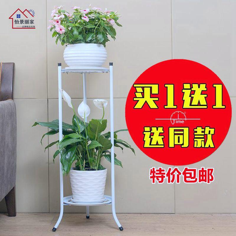 花架子铁艺多层室内客厅绿萝花盆支架家用落地吊兰欧式多功能特价