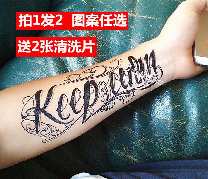 纹身贴防水男女持久花臂欧美英文纹身贴逼真手臂刺青韩国仿真半臂